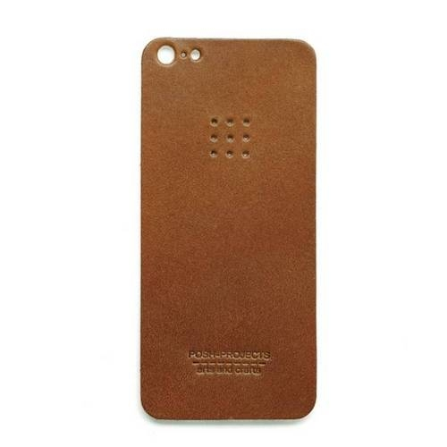 503 iPhone 5 Leather Skin, Brown - Leather iPhone Skin